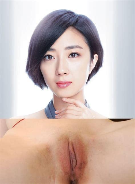 Gwei Lun Mei Fake Nude 25 Pics Xhamster