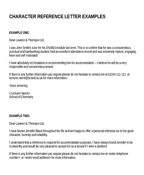 Character Reference Letter Template 18 Reference Letter Template Free Sle Exle