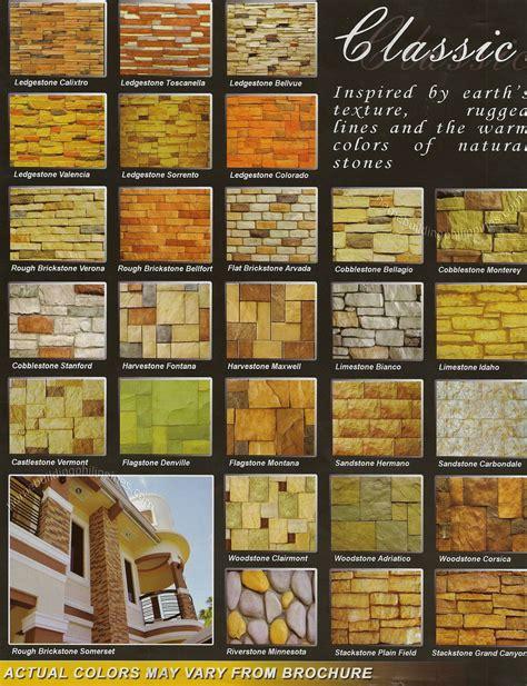 build homes interior design decorative manufactured architectural wall claddings