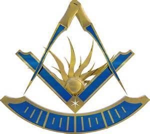 Past Master Masonic Logo Vector