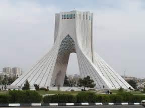 Azadi Tower Tourtoiran