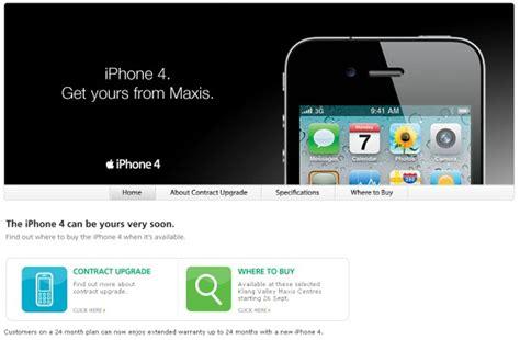 undo iphone update maxis iphone 4 upgrade soyacincau