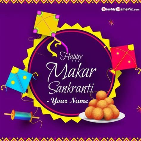 personalized greeting picture makar sankranti wishes