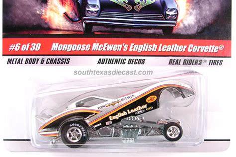 hot wheels guide   corvette funny car