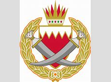 FileInsignia of the Ministry of Interior of Bahrainsvg