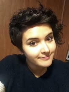Asymmetrical Pixie Haircut Curly Hair