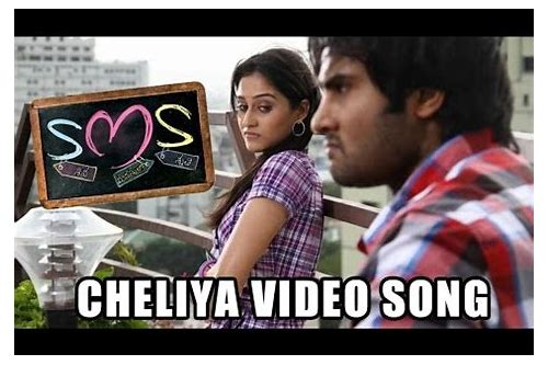 sms cheliya song download