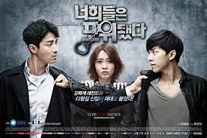 » You're All Surrounded » Korean Drama