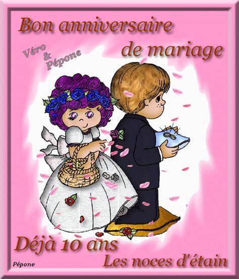 anniversaire de mariage 10 ans noce de quoi 10 ans de mariage noce de quoi america s best lifechangers