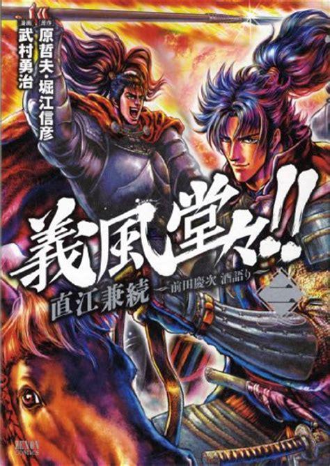 japan anime ratings japan s weekly rankings for jul 18 24 forums