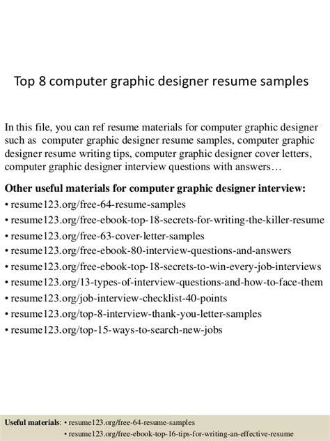top 8 computer graphic designer resume sles