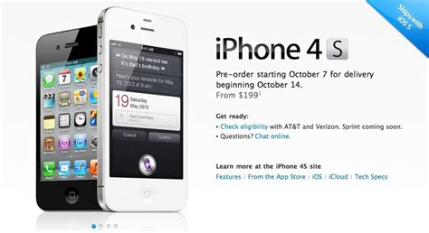 how to get a new iphone how to get your on a new iphone 4s digital trends