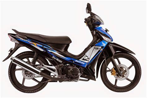 Supra X 125 R Modification by Modif Motor Honda Supra X 125 R