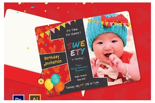 birthday party invitation card free download