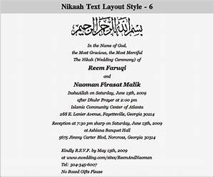 wedding invitation wordings muslim wedding invitation With wedding invitation text islamic