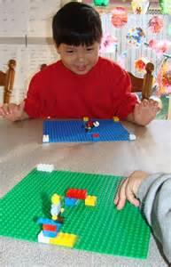 LEGO Homemade Game Listening
