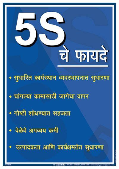 image result    marathi language omkar language