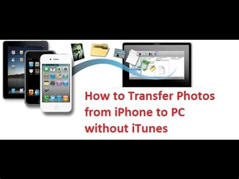 how to send from iphone to computer how to transfer photos from iphone to computer without