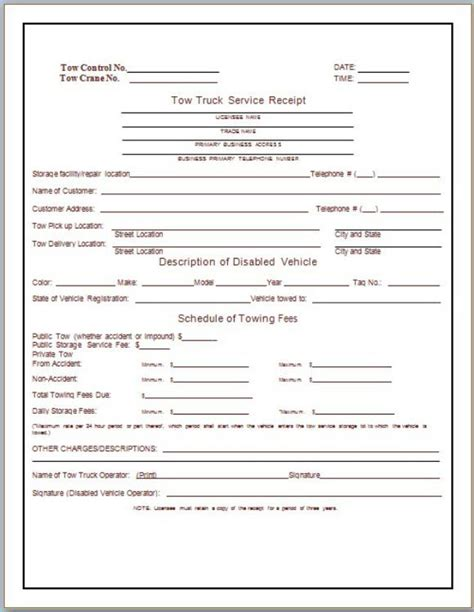 towing bill template invoice template bill template