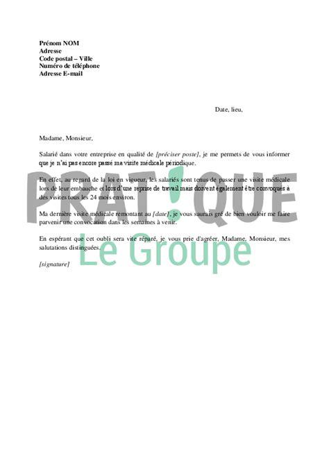 modele lettre de doleance expertise medicale modele lettre visite medicale d embauche
