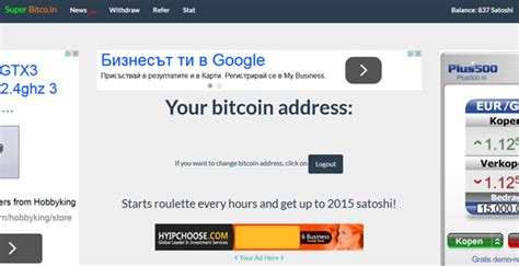 Bitcoin Faucet Hack 2015 by Get Free Btc 14 1stcrypto
