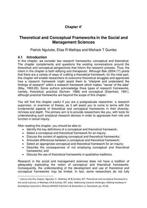 theoretical  conceptual frameworks   social