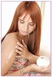 Средства против аллергического дерматита