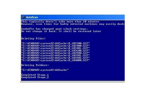 baixar combofix toolbox for windows 7 free
