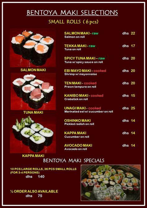 dubai cuisine authentic japanese cuisine bentoya in dubai