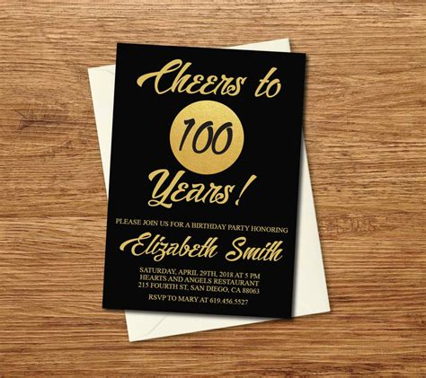 100th Birthday Invitation/Printable Gold & Black Birthday