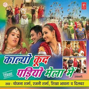 Chala chala re driver gadi hole hole song free download abclivin.