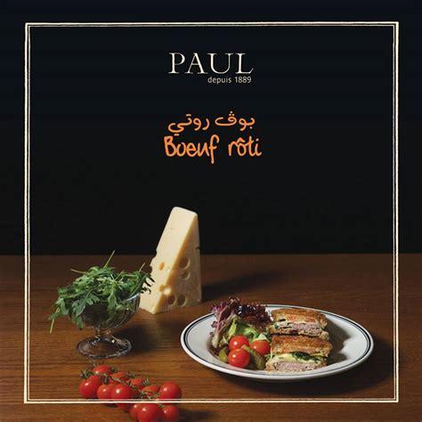 cuisine paul photos of paul restaurant bakery kuwait rinnoo