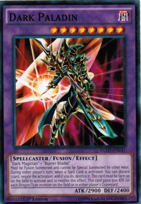 buster blader dark magician cards yu deck gi oh card need xyz trap variants paladin overpowered yugi legendary games related