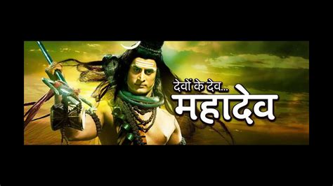 How To Download Devon Ke Dev Mahadev All Full Episode 1