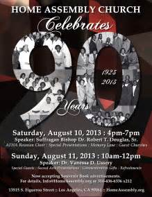 Church Anniversary Celebration Flyer