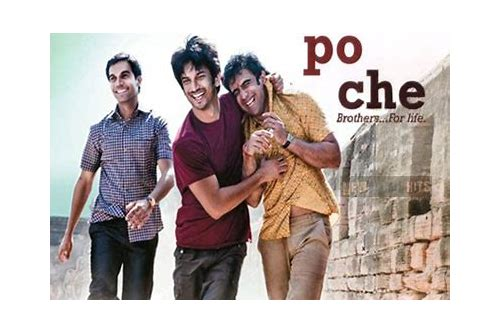 download kai po che songs from pagalworld.com