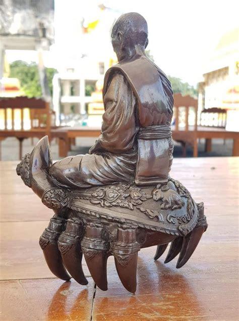 หลวงปู่นิ่ม นั่งบนตัว พญาปูหนีบท รัพย์เพิ่ มทวีชัย หลัง ...