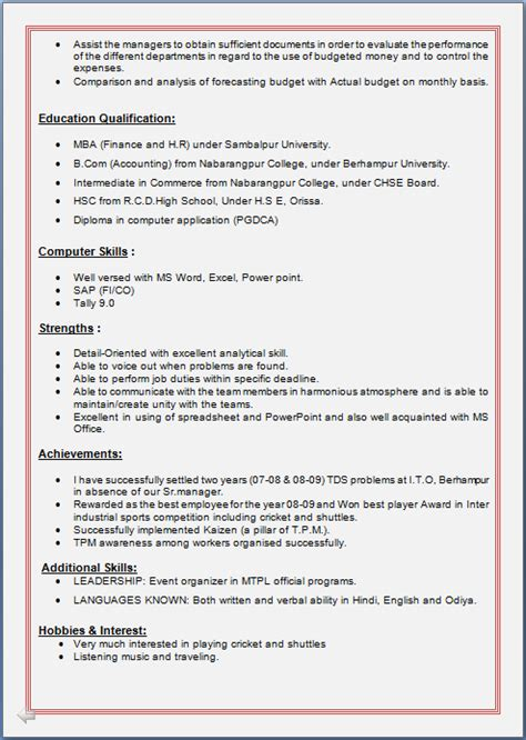 sap mm resume with 1 year experience