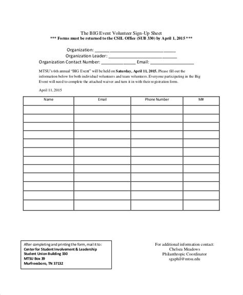 event sign in sheet template event sign in sheet template 16 free word pdf documents free premium templates