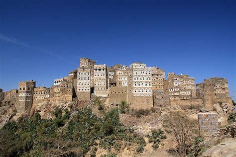 Al Hajjarah - Wikipedia