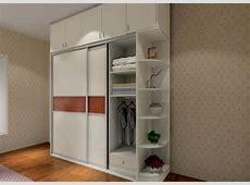 Bedroom Cabinet Design Ideas psicmusecom