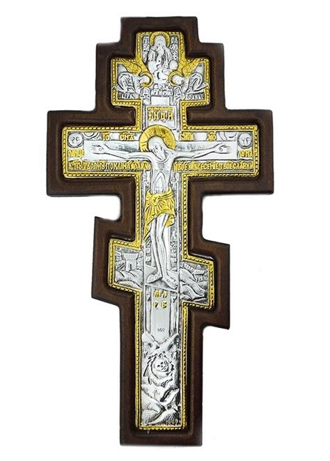 Three Barred Wall Cross With Corpus Crucifix, Silver, Gold. Green Home Decor. White Sofas In Living Rooms. Decorative Bolts. Outdoor Wedding Aisle Decor. Curtains For Living Room. Media Room Lighting. Front Room Furniture. Cobalt Blue Home Decor