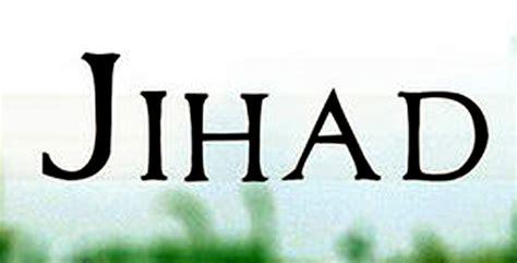 Resultado de imagen de jihad