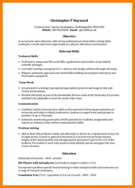 skill set resume skill set resume exle facebookthesis