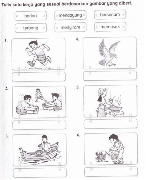 kssr bahasa malaysia   november  kata kerja