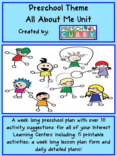 all about me preschool activities theme 412 | all about me resource cover