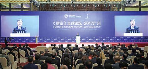 vice premier wang  speaks   opening ceremony