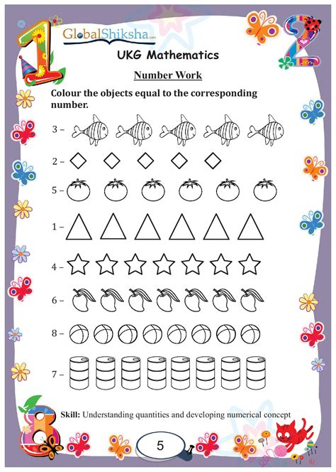 buy worksheets for ukg maths enviornmental science and