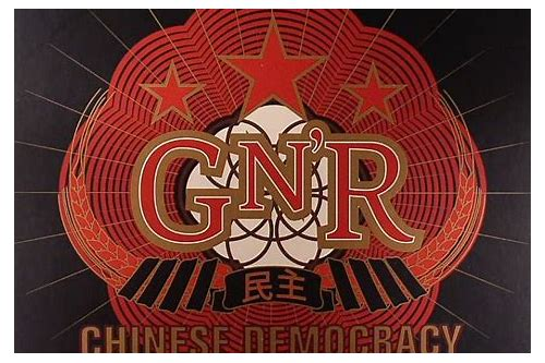 chinese democracy guns n roses mp3 download