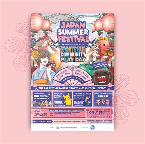 japan summer festival  musubi studio